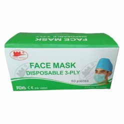 healthcare-disposable-medical-face-mask-hx-mm2r-1
